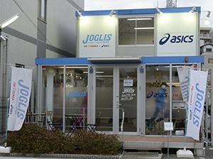 JOGLIS大阪|スポット検索|おで...