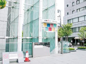 大阪企業家ミュージアム 企業家...