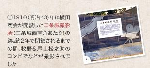 第四十三回 京都と映画|京都ツウのススメ|おでかけナビ|沿線 ...